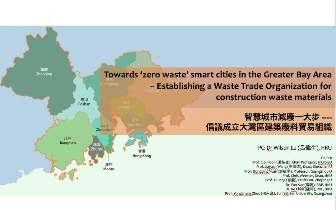 [An article for HKICM] Construction waste management in the Greater Bay Area: Prospects and challenges for construction managers