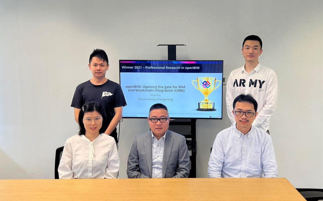 A team from iLab@HKU won the buildingSMART International Awards 2021